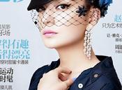 Zhao Yuan Harper's Bazaar Magazine, China, June 2014