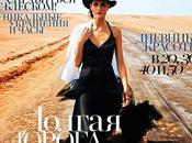 Missy Rayder Harper's Bazaar Magazine, Russia, July 2014
