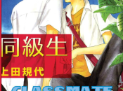 Manga Review: Classmate